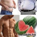 tips mengecilkan perut buncit